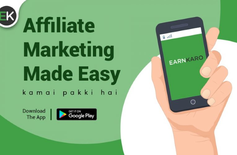 Can EarnKaro Help Earn Easy Money Online? Here's What We Think