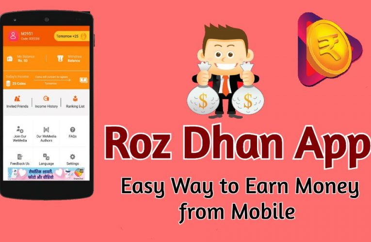 Roz Dhan App -An Innovative Way to Earn Quick Money Online
