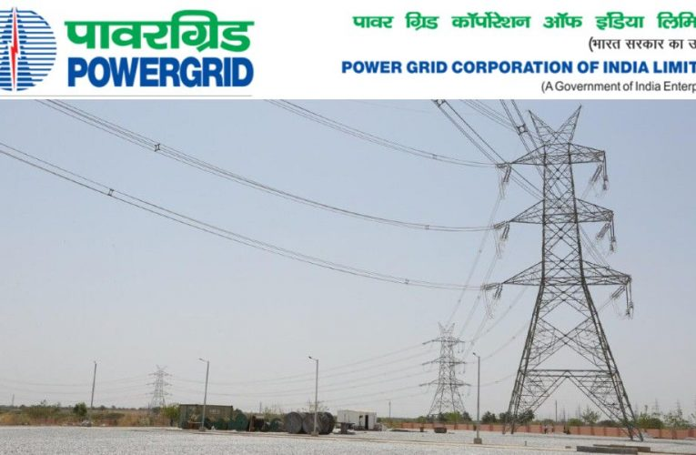 POWERGRID InvIT IPO- All you need to know